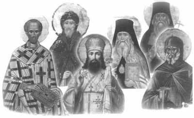 «Несвятые святые» и другие рассказы - _21.jpg