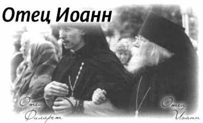 «Несвятые святые» и другие рассказы - _23.jpg