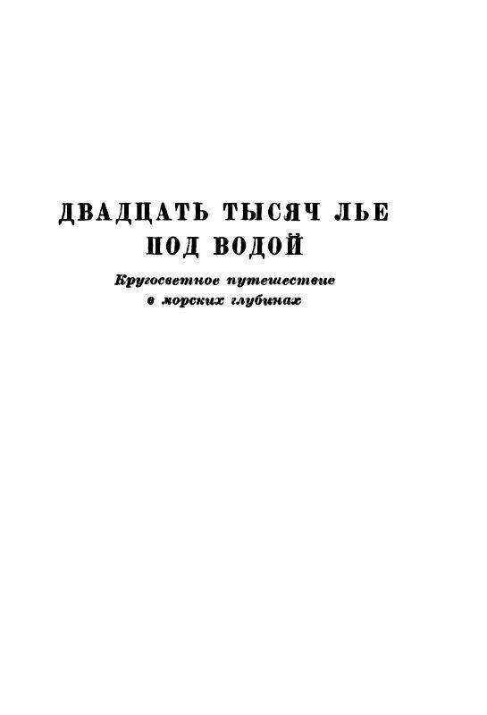 Собрание сочинений в 12 т. Т. 4 - pic_4.jpg