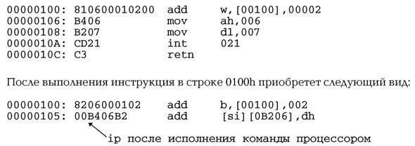Тонкости дизассемблирования - any2fbimgloader5.jpeg