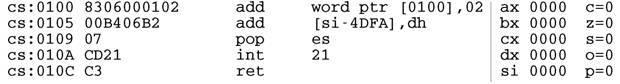 Тонкости дизассемблирования - any2fbimgloader6.jpeg