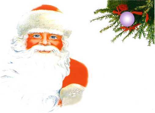 Сказки Деда Мороза - i_003.jpg
