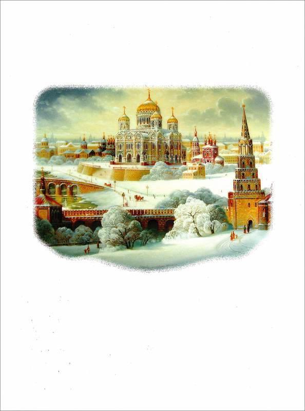 Сказки Деда Мороза - i_005.jpg