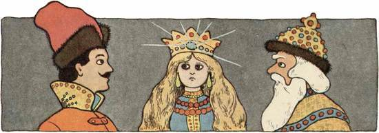 Царская жемчужина<br />(Сказка) - i_017.jpg
