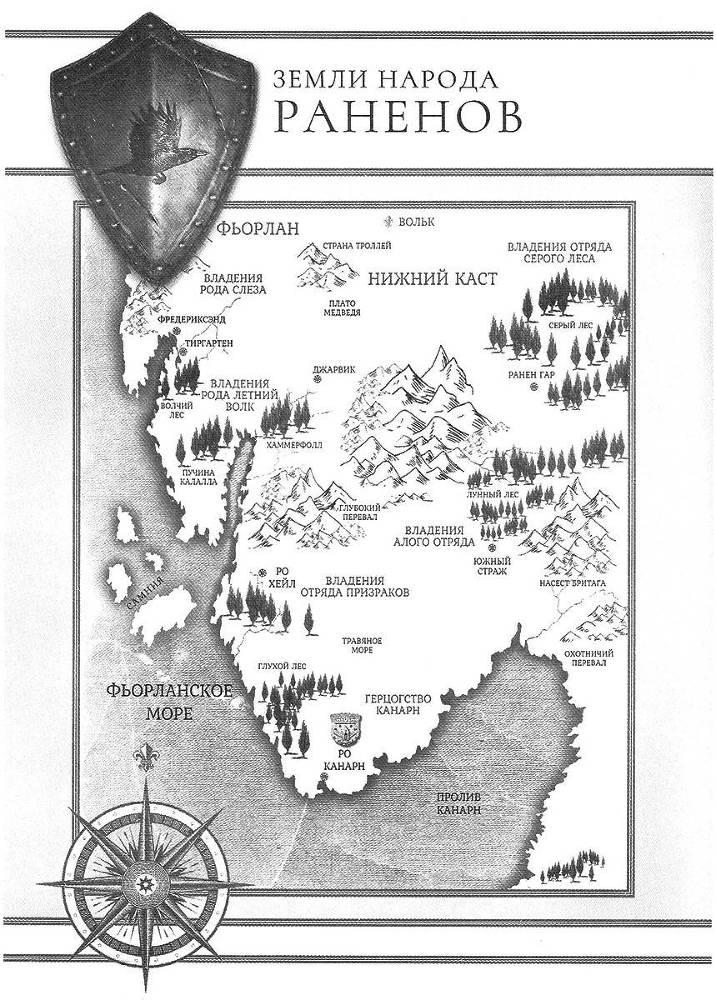 Красный Принц - map1.jpg