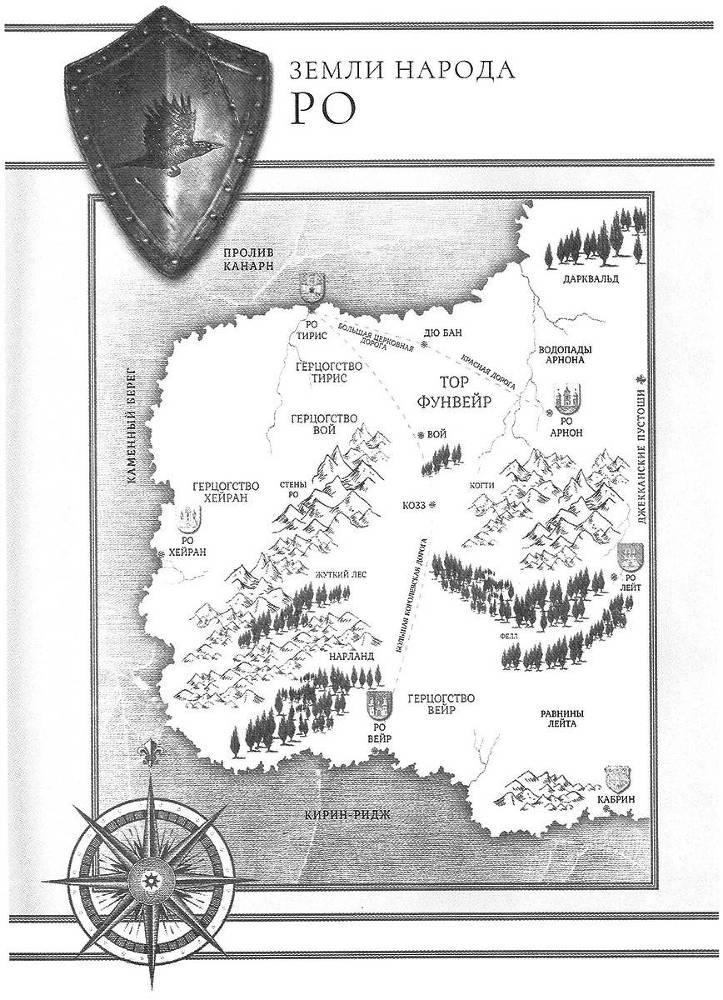 Красный Принц - map2.jpg