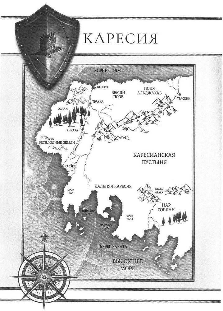 Красный Принц - map3.jpg