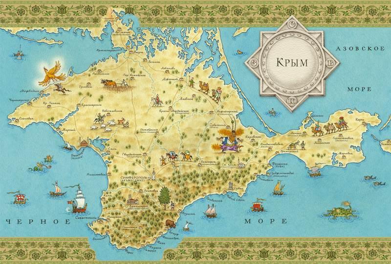 Чудесный чарык<br />(Крымскотатарские народные сказки) - i_001.jpg