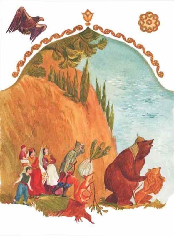 Чудесный чарык<br />(Крымскотатарские народные сказки) - i_004.jpg