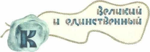 Серебряные колесики<br />(Сказка) - i_004.jpg