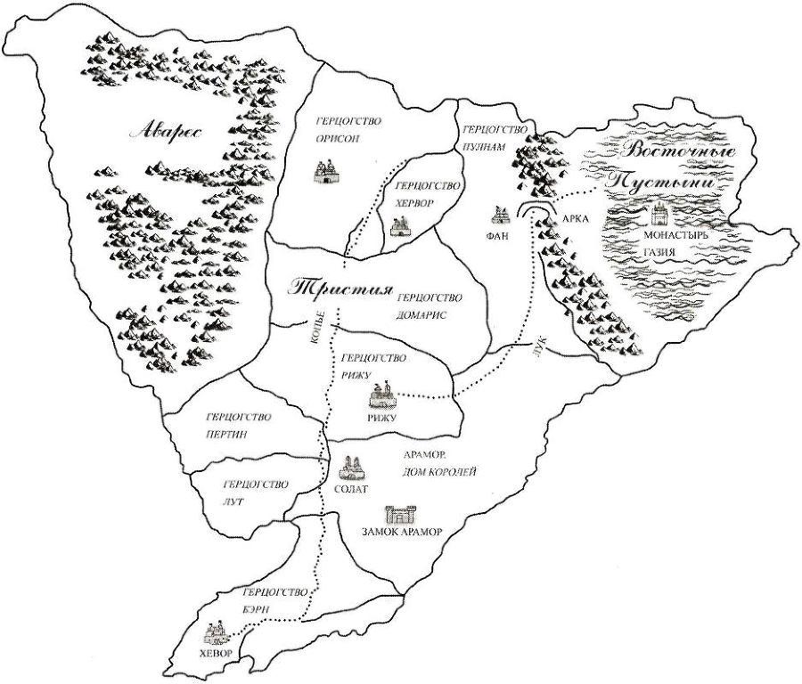 Тень рыцаря - map.jpg