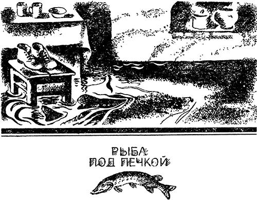 По лесным тропинкам<br />(Рассказы и сказки) - i_003.png