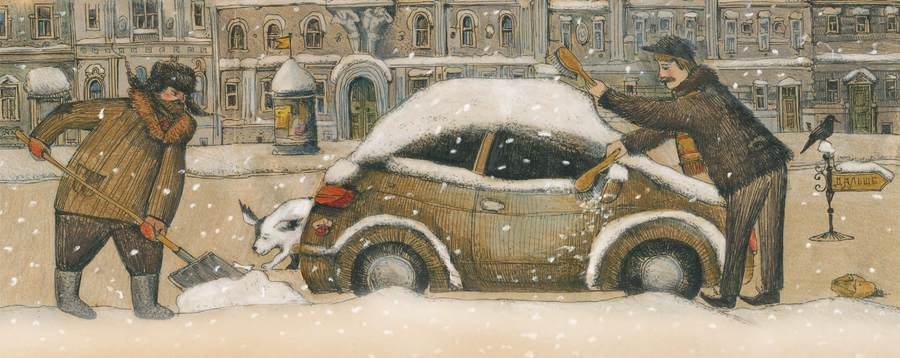 Уютные зимние сказки - i_006.jpg