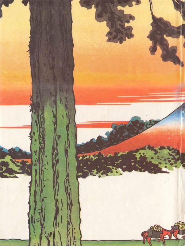 Поле заколдованных хризантем<br />(Японские народные сказки) - i_109.jpg