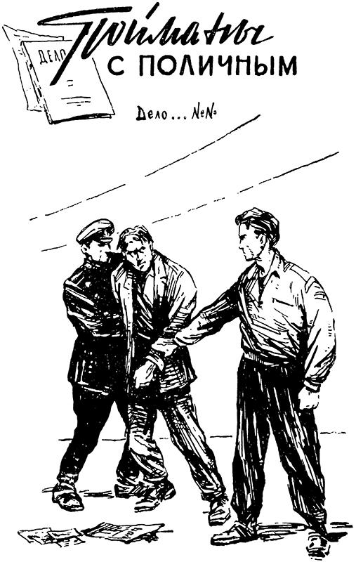 Антология советского детектива-36. Компиляция. Книги 1-15 (СИ) - i_002.png