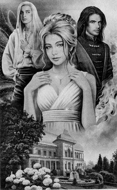 Невеста врага - i_001.jpg