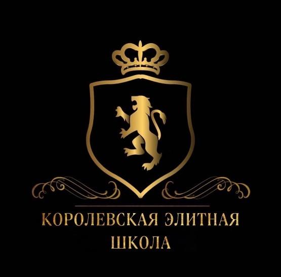 Жестокий Король (ЛП) - img_1